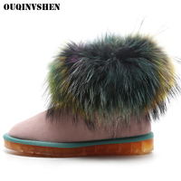 OUQINVSHEN Round Toe Mixed Colors Women Snow Boots Winter Fur Animal Hair Ladies Snow Boots Casual
