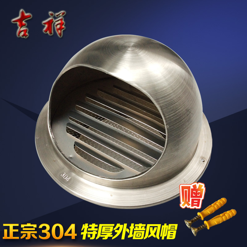 60MM Ventilation pipe outlet in stainless steel 304 new air cowl for ventilation, 2 outside wall o-let rain prove, wind prove 200mm ventilation pipe outlet in stainless steel 304 new air cowl for ventilation 8 outside wall o let rain prove wind prove