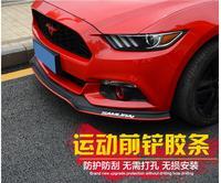 Car styling 2.5meters Universal Bumper Lip Skirt Rubber Protector For Citroen DS series C Quatre C Triomphe Picasso C2 C3 C4 C5