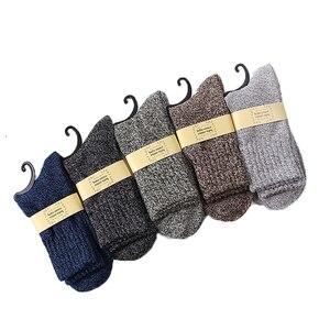 Image 5 - 10 pair/lot High Quality warm wool socks winter men harajuku retro dress socks thick cotton Sock Stripe Casual Calcetines Hombre