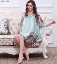 Plus size Women's imitated silk nightgowns sleepshirts batwing sleeve round collar loose robes cool summer sleepwear