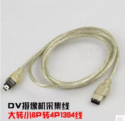 1.2M 4P 4 Pin to 6 Pin IEEE 1394 for iLink Adapter Cable 4Pin To 6Pin Firewire Cable HTXKJIC ieee 1394 cable 1394b interface 6p 9p 6 pin to 9 pin 800 to 400 firewire cable acquisition card date cable 1 8m 3m 5m