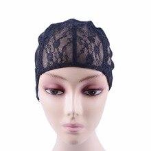 10 unids/lote encaje doble para hacer pelucas y tejido de cabello, gorra de peluca ajustable, gorra Domo negra para Red de cabello de peluca