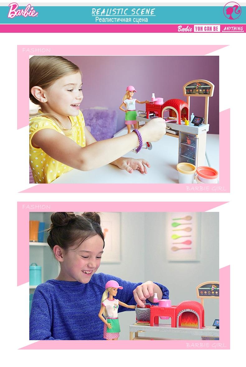Barbie Girl Brand Pretend Toy Doll Cooking Pizza Diy Fashion Doll Barbie Funny Cooking School Set Boneca For Birthday Gift Fhr09 Dolls Aliexpress