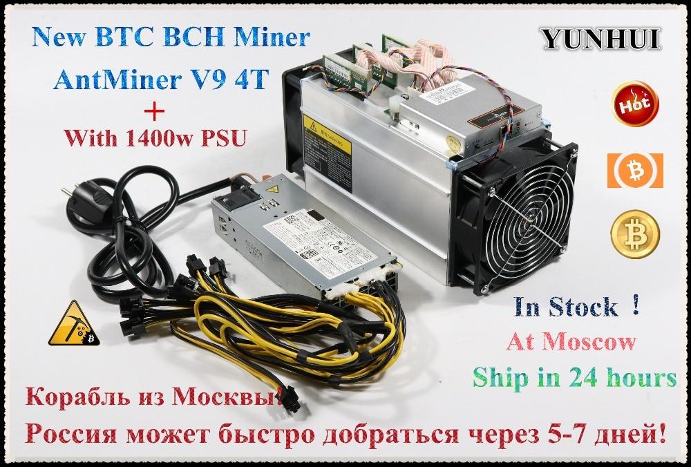 YUNHUI Asic Minatore BITMAIN Antminer V9 4TH/s (con ALIMENTATORE) bitcoin BCH BTC Minatore V9 Meglio di AntMiner S9 T9 + S9i WhatsMiner M3 E9