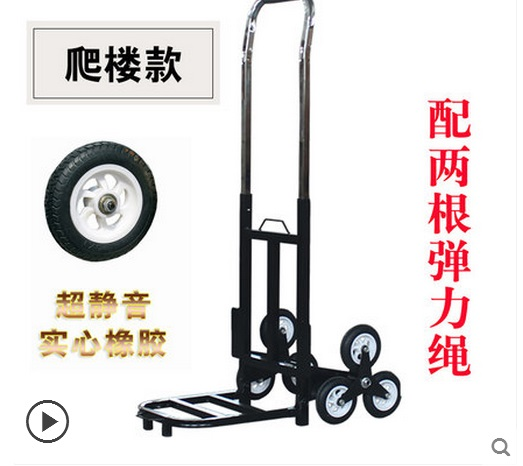 folding shopping cart carro compra powerful telescopic folding portable baggage cart Trolley Cart Shopping cart Trailer ...