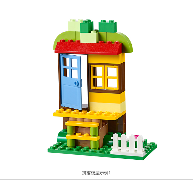 Kid toy gift (6)
