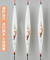 Albacore 8 g lead large float suitable for deep water big fish such as river or lake
