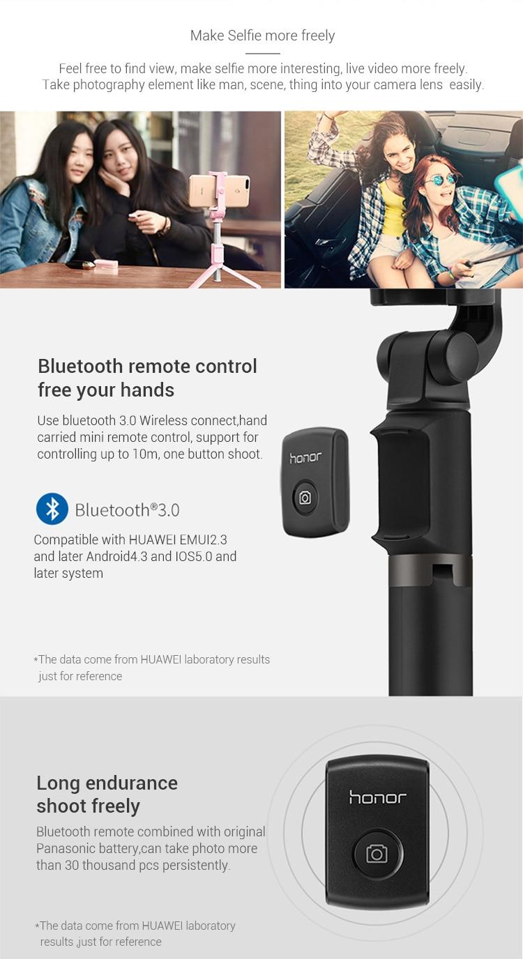 Huawei selfie stick_04