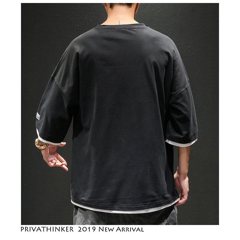 Image 4 - Privathinker Мужские футболки в японском стиле из двух частей, уличная одежда 2019, Мужская футболка в стиле хип хоп с круглым вырезом, повседневная мужская однотонная летняя футболка-in Футболки from Мужская одежда