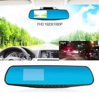 Liplasting Brand Night Vision Car Dvr Detector Camera Blue Review Mirror 3 Inch 140 Degree Monitor