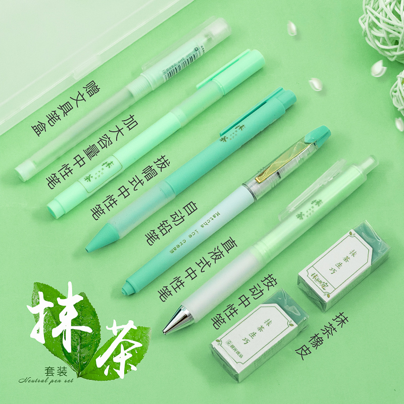 5PCS M&G Matcha / Ice and Snow Limit Gel Pen Gift Box Full Set Gel Pen