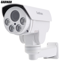 GADINAN 960P PTZ IP Camera 4X Motorized Auto Foucus 2 8 12mm Zoom Lens PTZ Outdoor