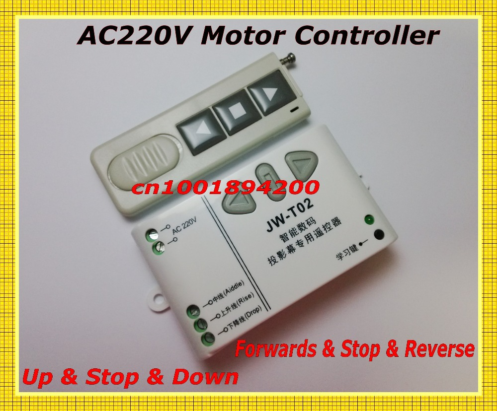 Motor Controller Motor Wireless Remote Control Switch System AC220V Motor Forward and Reverse controller Up Down Stop 2 speed switch used for air damper hvac systems used double composite contact switch forward and reverse motor switch