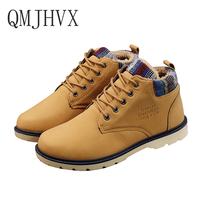 Warm Men's Winter Pu Leather Ankle Boots Men Winter Waterproof Snow Boots Leisure Martin Winter Men Boots Shoes Safety Footwear