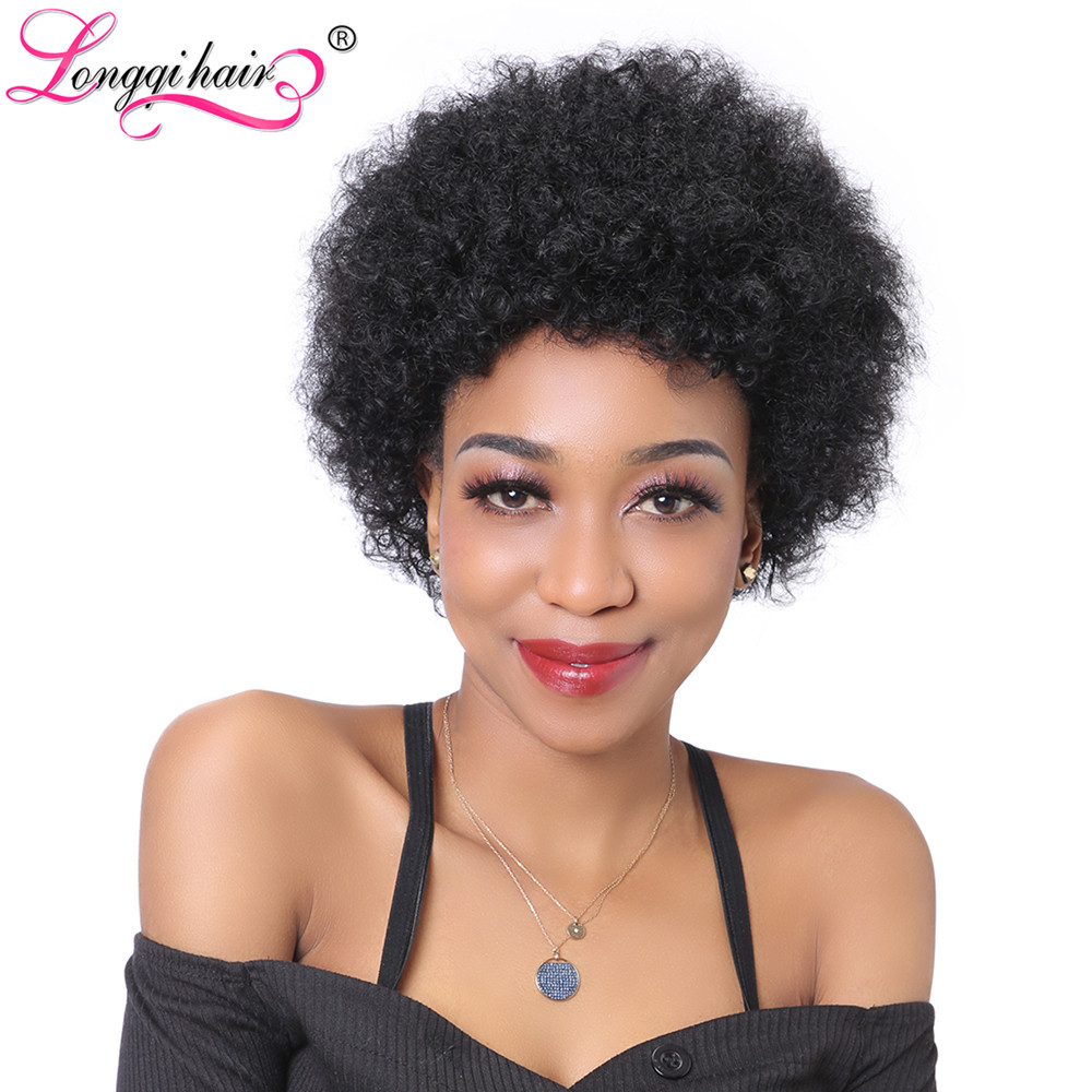 Longqi Hair Brazilian Short Wig Afro Kinky Curly Wig Natural Color Remy Human Hair Wigs For