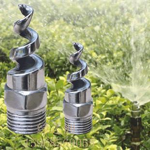 """1PC 1/2"""" DN15 Stainless steel spiral cone spray nozzle"""