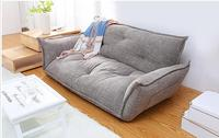 Modern Design Floor Sofa Bed 5 Position Adjustable Sofa Plaid Japanese Style Furniture Living Room Reclining