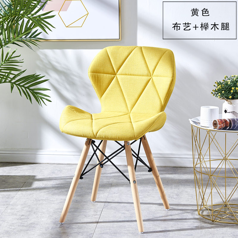 Nordic Net Red Bedroom Desk Chair Backrest Stool Reception Computer Simple Lazy People Chair - Color: 23