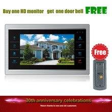 Купить получить один бесплатный YSECU 7 дюймов видео-телефон двери монитор домофон / комплект бесплатный звонок в дверь камеры ( ночного видения 600TVL )