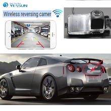 YESSUN wireless  Rear View Camera For Nissan Skyline GTR R35 250GT for Infiniti G35 G37 CCD Night Vision Reverse Camera Backup jiayitian rear view camera for nissan micra march c c k13 mk4 ccd night vision backup camera reverse camera license plate camera