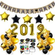 2019 graduation season decoration boy girl latex aluminum film air ball helium balloon supplies