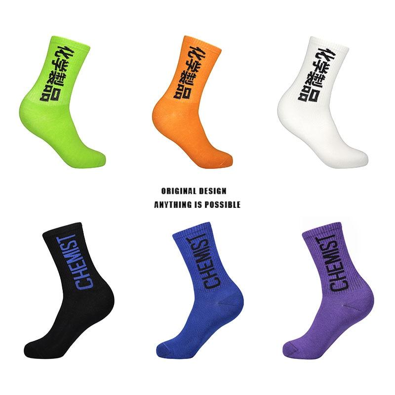 Новые брендовые носки Harajuku уличные мужские и женские высокие уличные цветные индивидуальные носки 6 пар