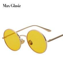 Max glasiz Vintage Sunglasses Women Retro Round Glasses Yellow Lense Metal Frame Coating Eyewear gafas de sol mujer
