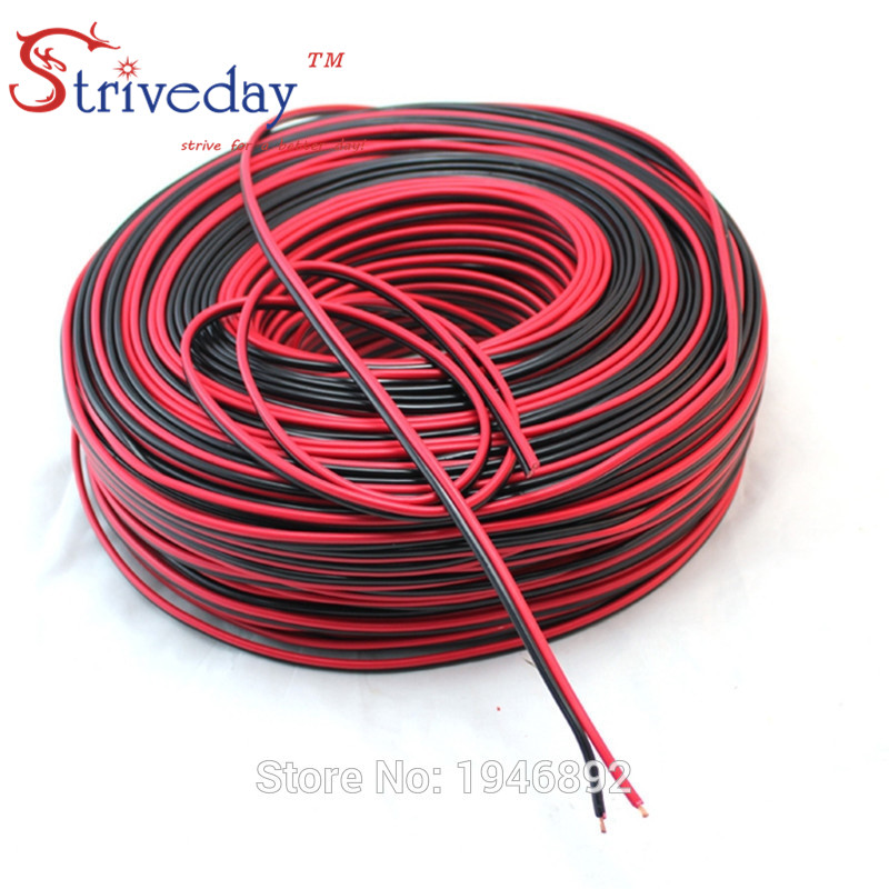 1 mt RVB 2 * 0,5 Quadrat Kupfer Rot mit Schwarz farbe kabel parallel ...
