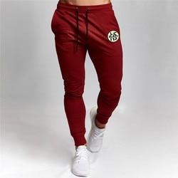 Повседневные Мужские штаны с забавным принтом Dragon Ball Goku, хлопковые осенние зимние серые мужские штаны для бега, спортивные штаны размера пл...