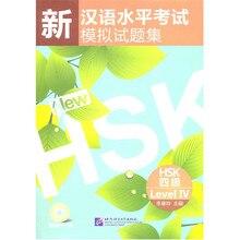 Miễn phí vận chuyển Kích Thích Bài Kiểm Tra Mới Của Trung Quốc PROFICIENCY Test HSK (HSK Cấp 4) cho trẻ em kids sách