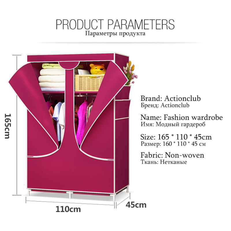 Simple Non-woven Cloth Wardrobe Dust-proof Storage Cabinet Wardrobe Collapsible Wardrobe Bedroom Closet Furniture
