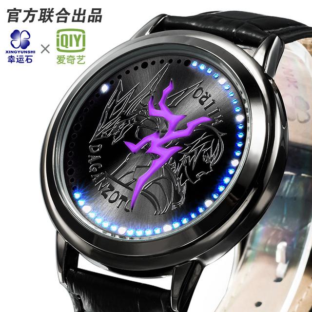 Corazón de dragón guerra reloj LED reloj Resistente Al Agua Reloj Hombre Xingyunshi Simple Marca de Moda Casual de Negocios Reloj masculino del relogio
