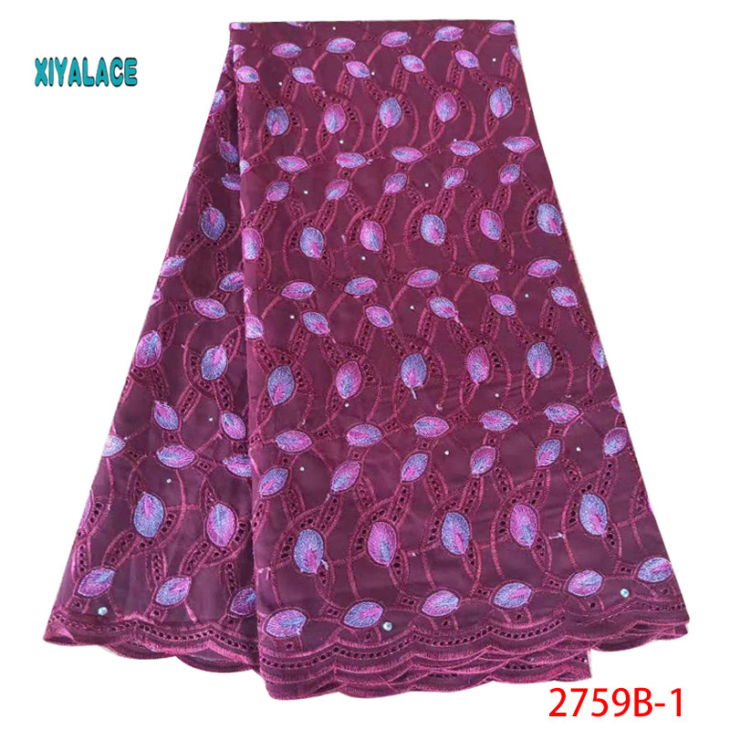 African Lace Fabric 2019 High Quality Lace Voile Lace Fabric Leaf Shape Design Swiss Voile Lace Switzerland Add Stones YA2759B-1