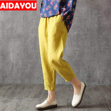 Harem casual pants Womens Plus Size 5XL Cotton Linen Pants Summer Harem wide leg pants ouc468