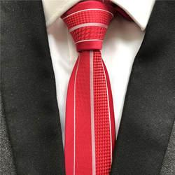 Роскошные Дизайнерские молодых Для мужчин тонкий стройный галстук модные красные сетки Вечерние свадебные галстук с белыми полосами