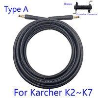 6 8 10 15 метров Высокая Давление моющий шланг давления автомобиля стиральная машина для очистки воды Удлинительный шланг для Karcher K2 K3 K4 K5 K6 K7