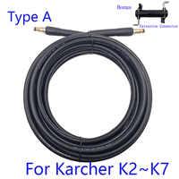 6 8 10 15 metros de alta pressão da mangueira da arruela do carro da mangueira da extensão da limpeza da água para karcher k2 k3 k4 k5 k6 k7