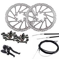 BB5 Mountain Bike Mechanical Disc Brake Front & Rear Set with G3 160mm Rotors