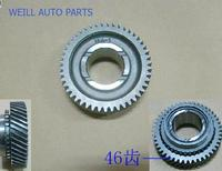 WEILL ZM015A 1701370 1 teetch 5th for great wall HAVAL H5 4D20 engine