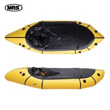 [MRS] [Microraft] สีเหลือง inflatable ตกปลา packraft Kayak เรือ ultra - light spraydeck(China)