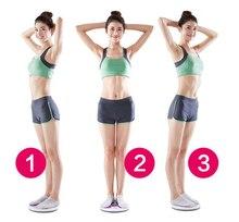 Weight Loss Artifact Thin Waist Twisting Dance Machine Sports Fitness Equipment To Reduce Stomach Dish Female