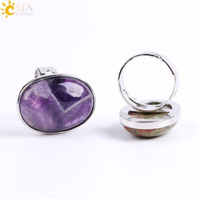 Фото кольцо csja reiki с натуральным драгоценным камнем для мужчин