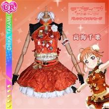 2019 Anime Clothes Love Live Sunshine Aqours Takami Chika Cosplay Costume Chinese dress gorgeous cheongsam awaken A цена
