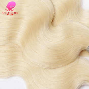 QUEEN BEAUTY 613 Brazilian Body Wave Blonde Human Hair Lace Frontal Closure with Bundles Remy Human Hair 3 Bundles with Frontal