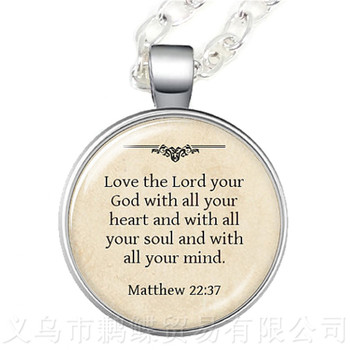 Love The Lord Your God Withall Your Heart Luke Glass Choker Necklace Gift For Lover Friends Motivating People Famous Aphorism image