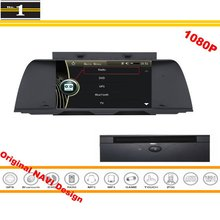 For BMW 5 Series F10 / F11 / F07 2011~2012 Car GPS Navigation Stereo Radio CD DVD Player 1080P HD Screen Original Design System