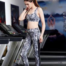 ( Pants + Bra ) 2016 Hot Selling Super Stretch Grey Rose Sports Clothing Set Women's Slimming Fitness Running Yoga Sets
