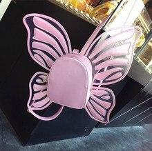 2017 г. новое предложение женские формы бабочки искусственная кожа небольшой рюкзак дамы Mochila feminie сумка девушка daypack
