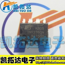 Si  Tai&SH    TNY276GNSOP-7 LED  integrated circuit